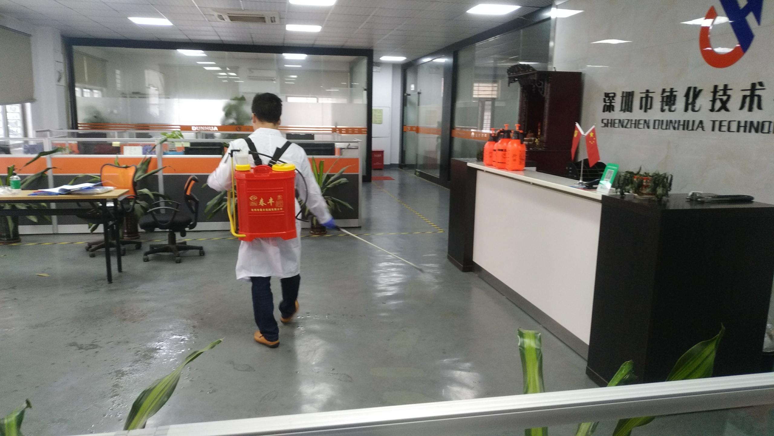 同心协力,深圳市钝化技术有限公司全面复工复产!